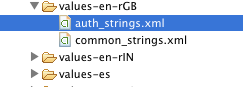 Auth_string xml to your project