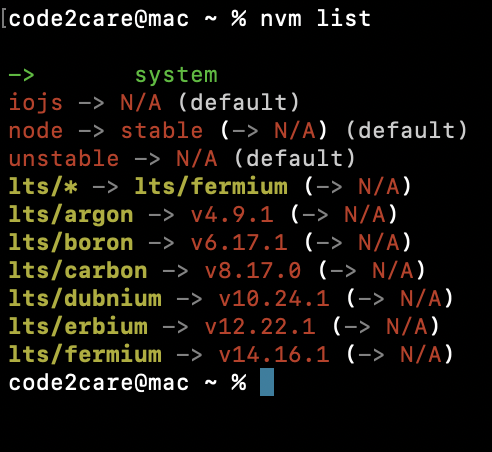 nvm command not found zsh - brew installation